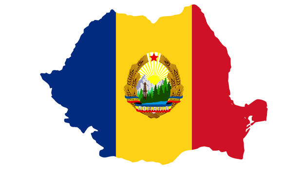 New Law in Romania