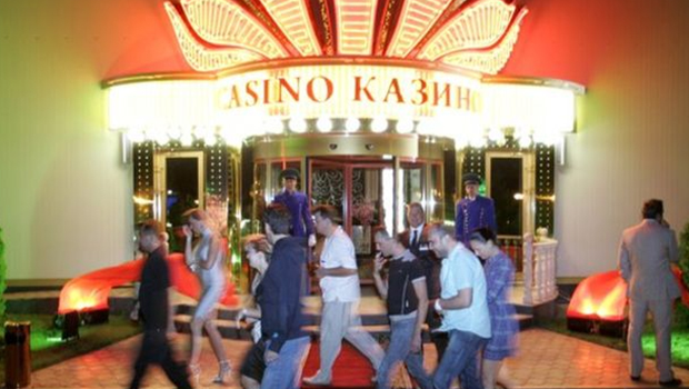 Legalization of Casino