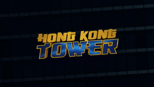 ELK studios visit Hong Kong with its next online slot machine: Hong Kong Tower