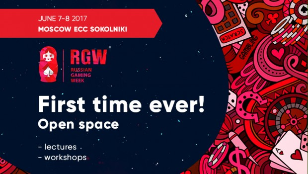 For the first time at Russian Gaming Week: open lectures are looking for speakers!