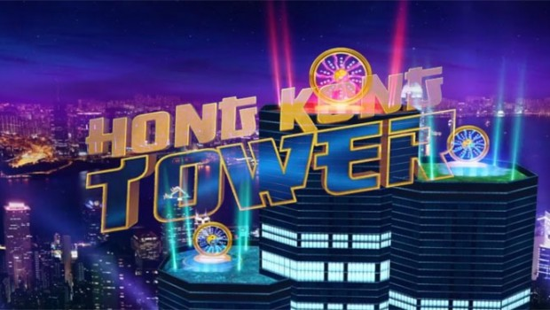 Play the new slot machine from Hong Kong Tower by ELK Studios