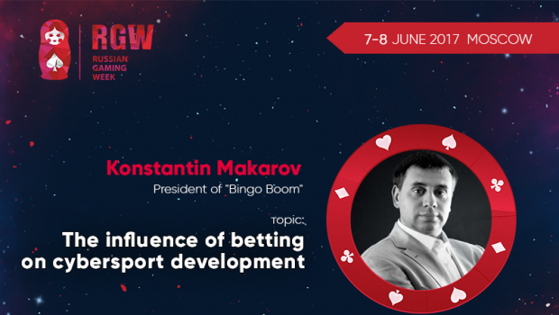 Konstantin Makarov to tell Russian Gaming Week about influence of betting on cybersport development