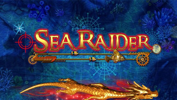 Genesis Gaming's Sea Raider slot will be released in the near future