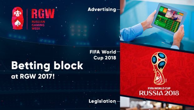 Betting block at Russian Gaming Week: what will participants discuss?