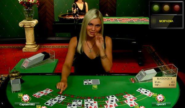 Online Live Blackjack