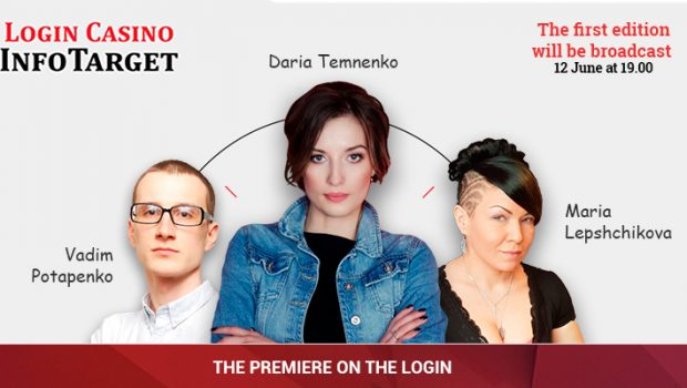"The most anticipated premiere of the summer at Login Casino TV: a new program ""InfoTarget"""
