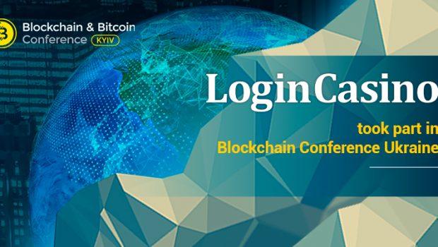 How far can blockchain go? The outcomes of Kiev Blockchain & Bitcoin Conference 2018