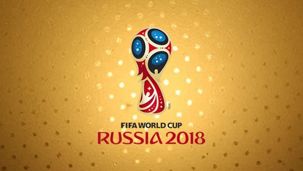 The Cup of the World Cup 2018 was brought to Kursk