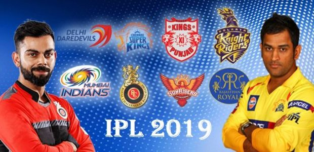 IPL 2019 To Be held In India, match to begin on March 23