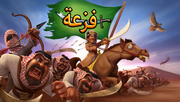Why are casino video games becoming more popular In Arab international locations?