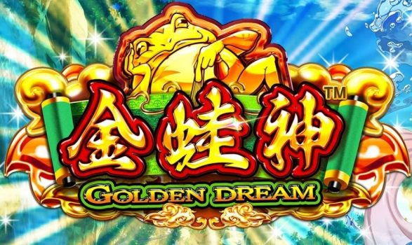Golden Dream Game Review