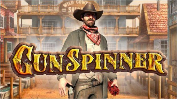 GunSpinner slot review