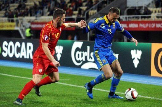Ukraine vs Austria Preview – European Championship – 21 July